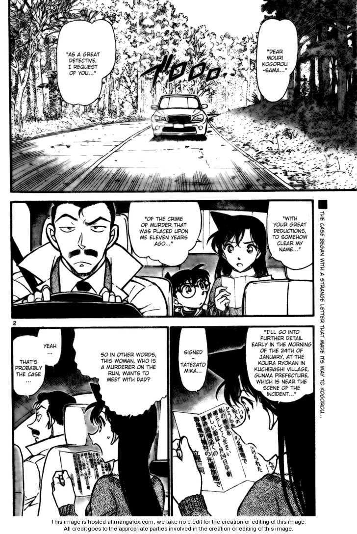 Detective Conan 719 Page 2