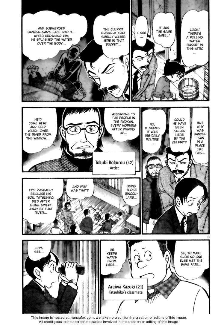 Detective Conan 720 Page 3