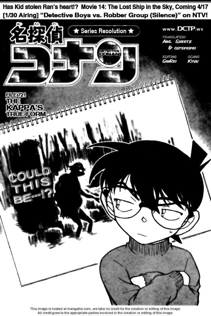 Detective Conan 721 Page 1