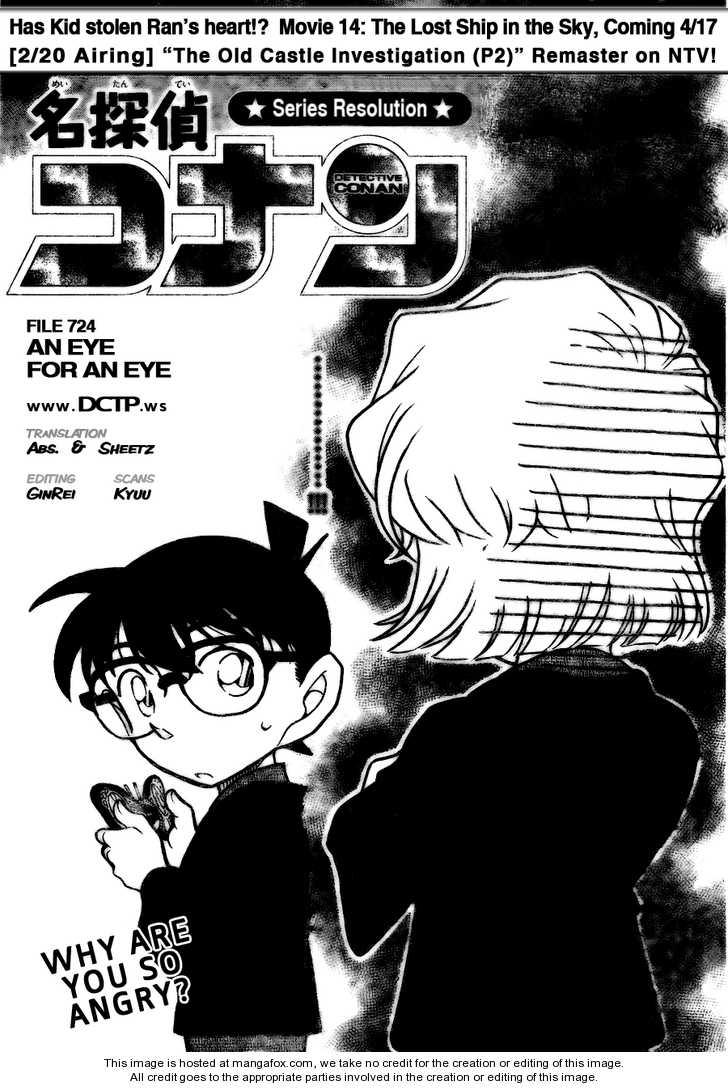 Detective Conan 724 Page 1
