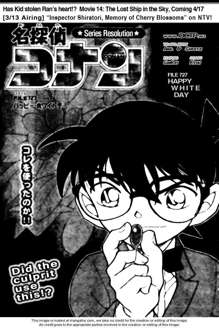 Detective Conan 727 Page 1