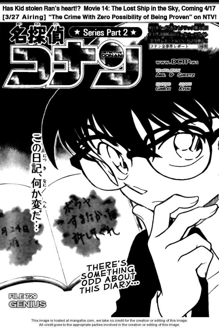 Detective Conan 729 Page 1