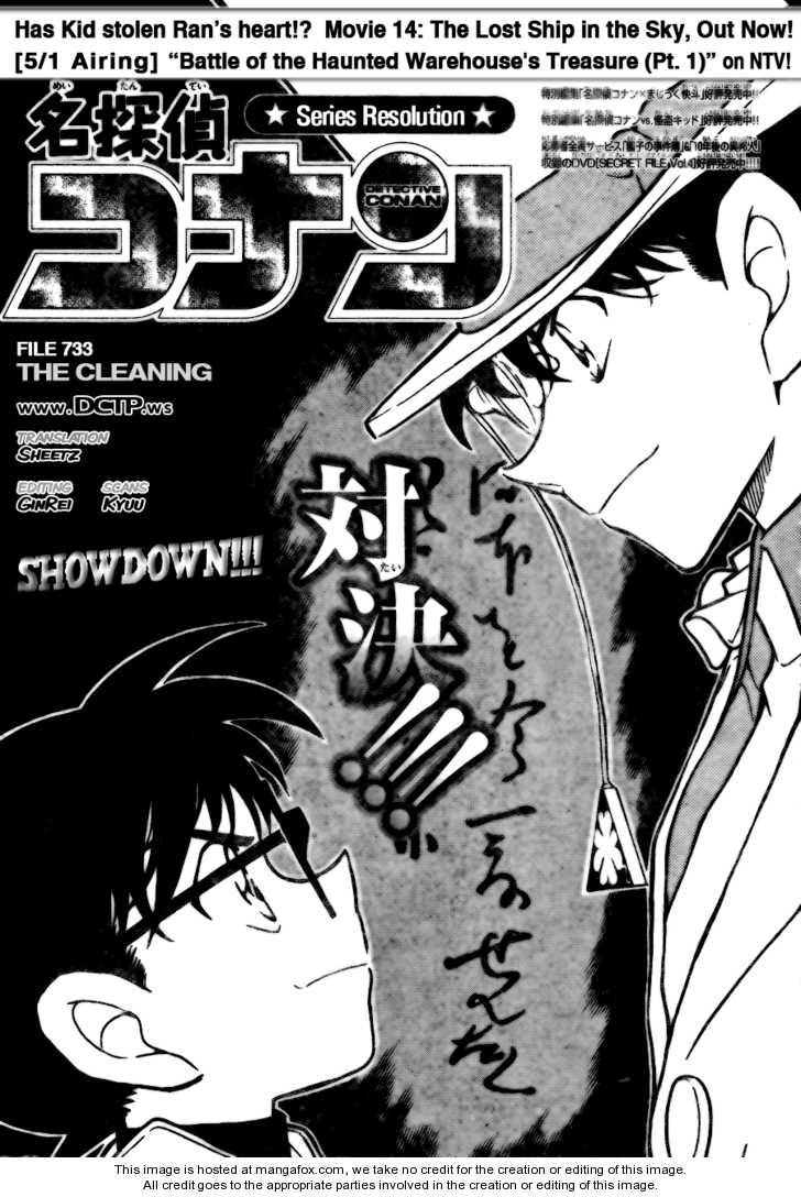 Detective Conan 733 Page 1