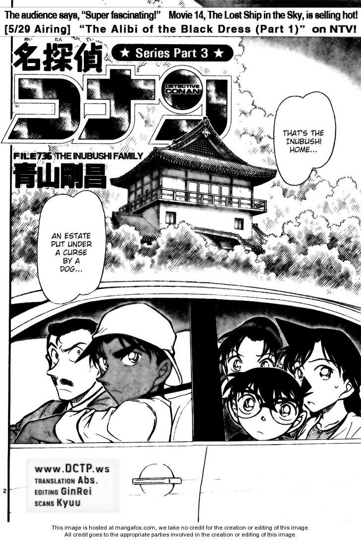 Detective Conan 736 Page 2