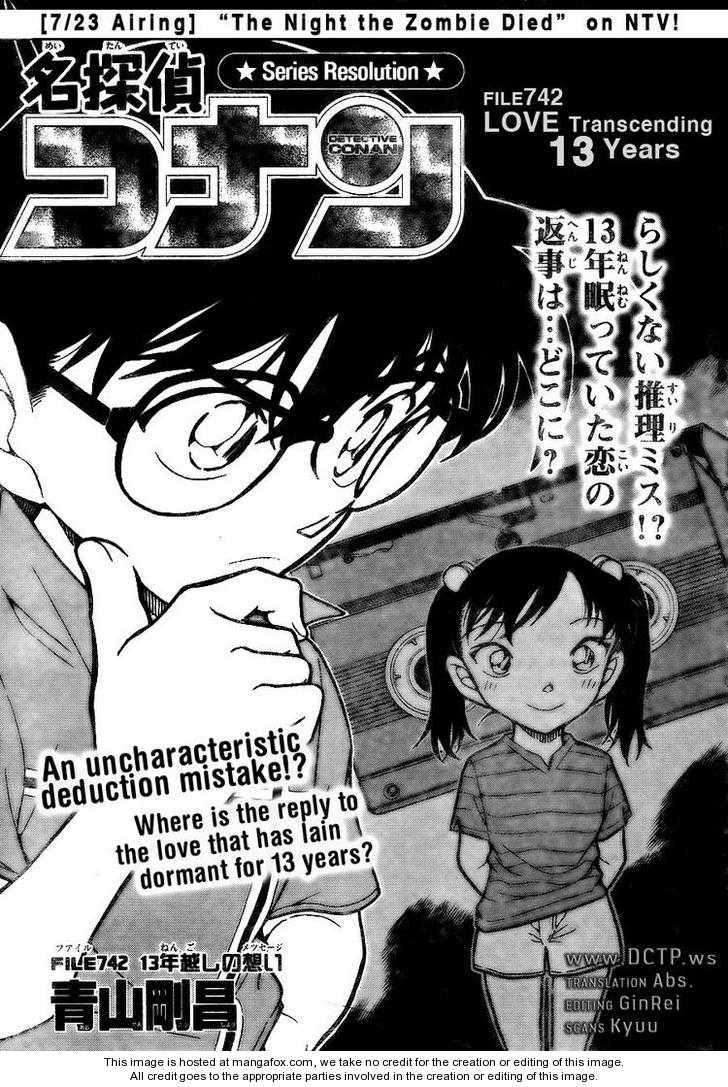 Detective Conan 742 Page 1