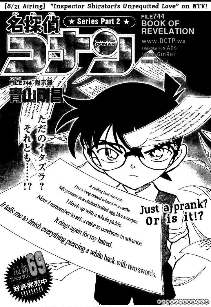 Detective Conan 744 Page 1