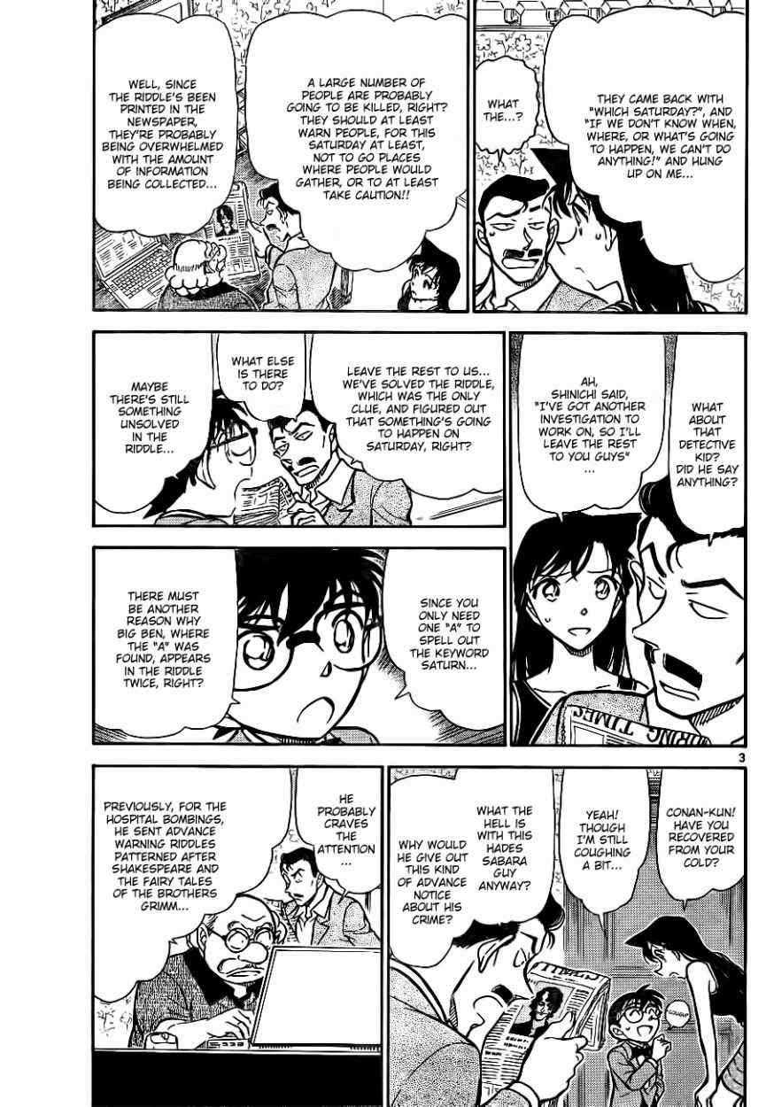 Detective Conan 748 Page 3