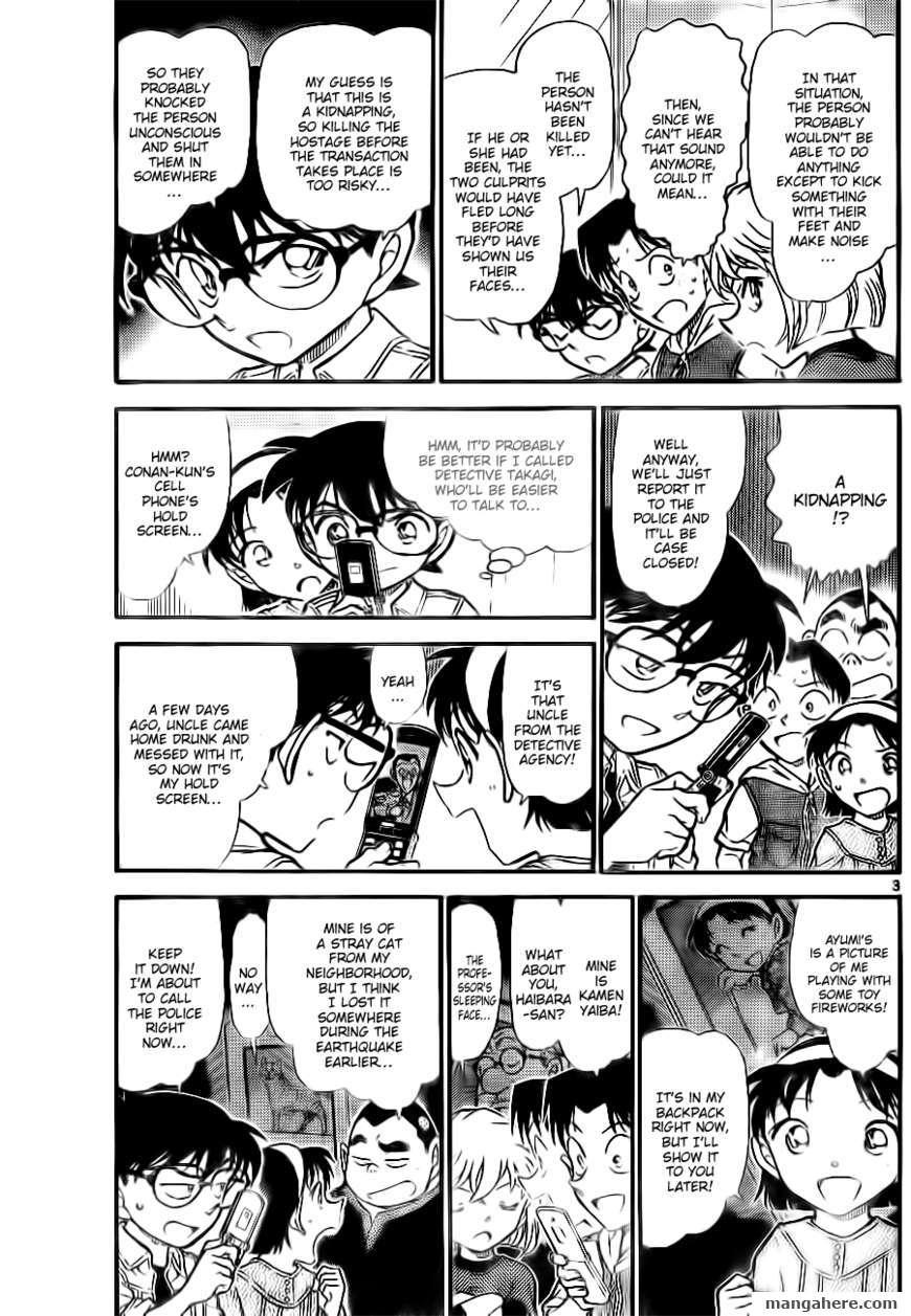 Detective Conan 754 Page 3