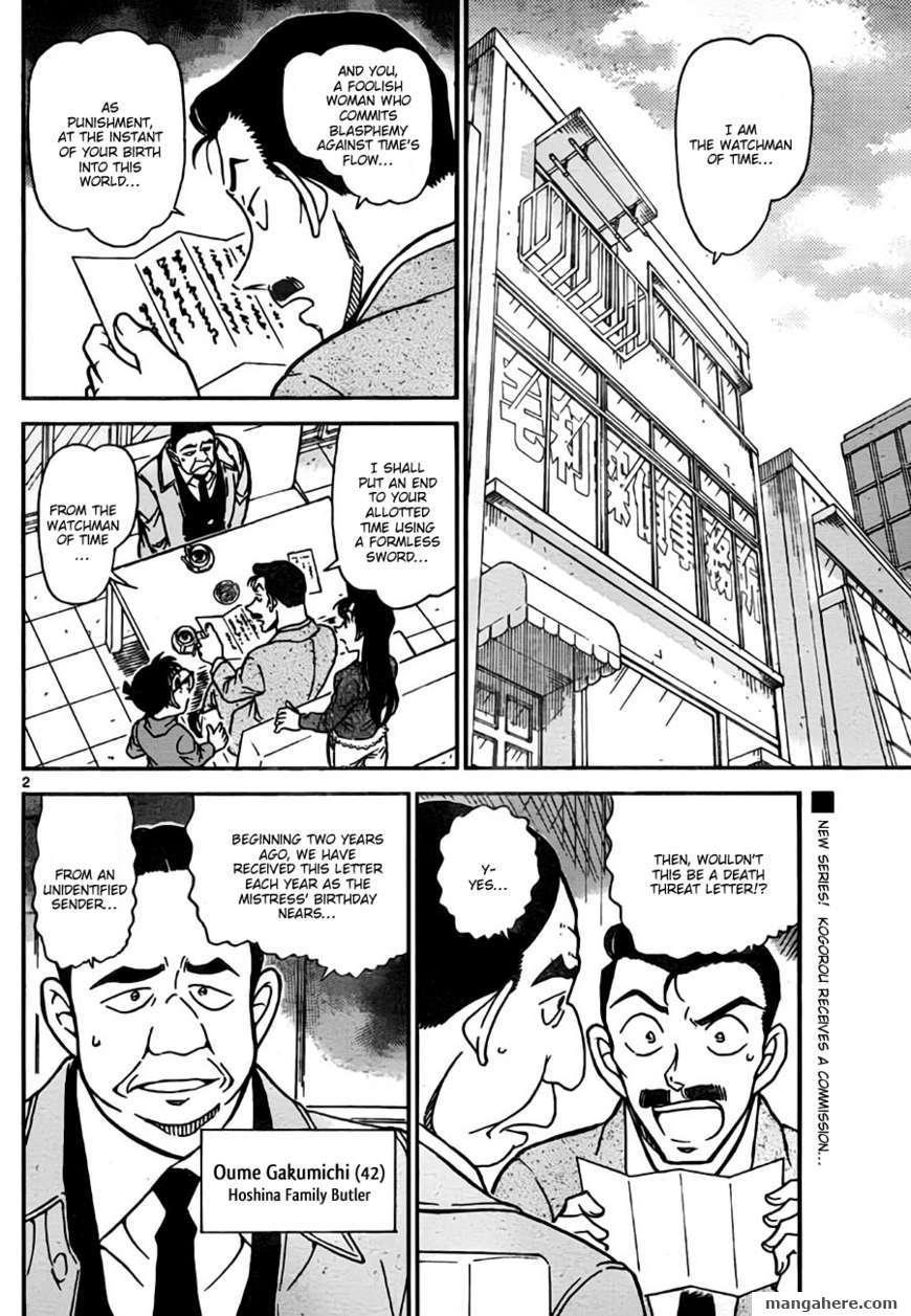 Detective Conan 762 Page 2