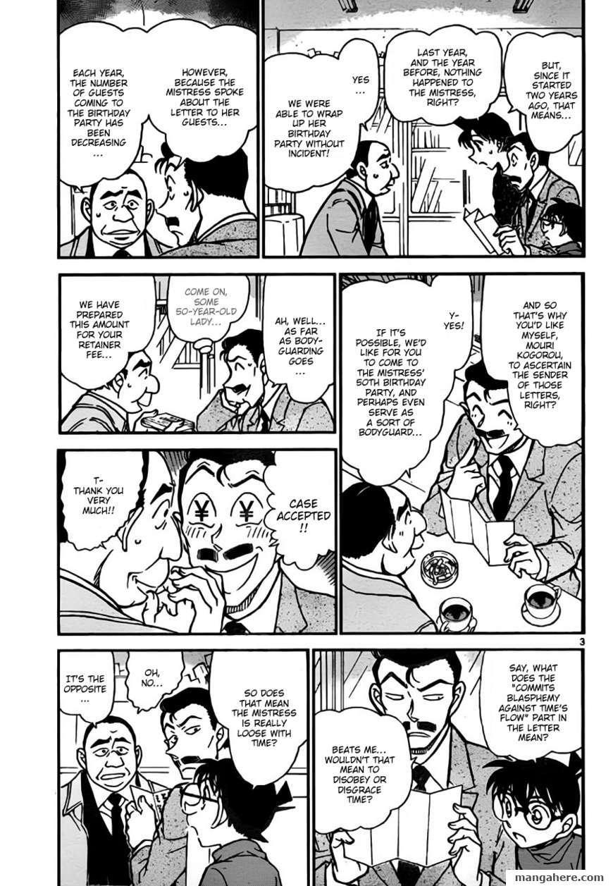 Detective Conan 762 Page 3