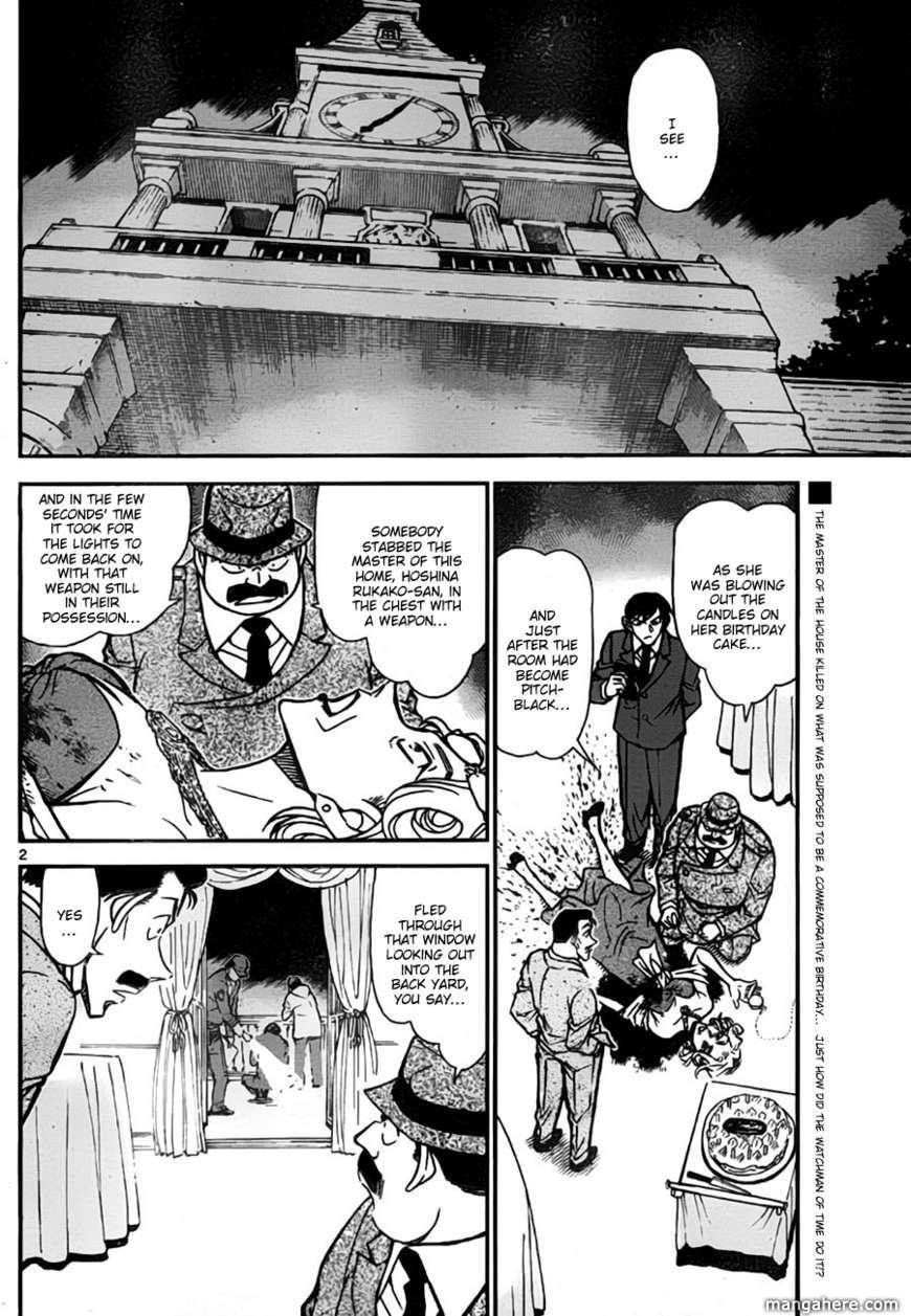 Detective Conan 763 Page 2