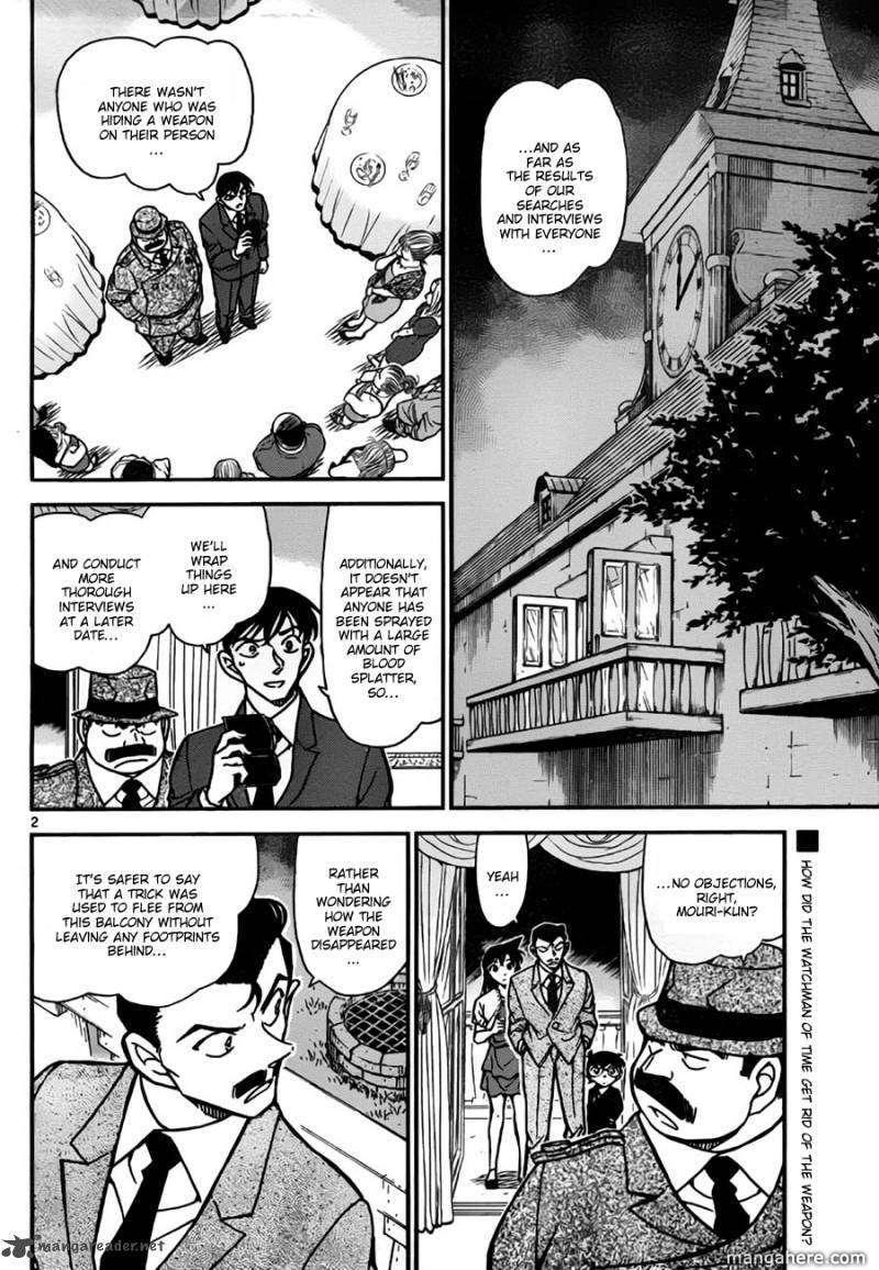 Detective Conan 764 Page 2