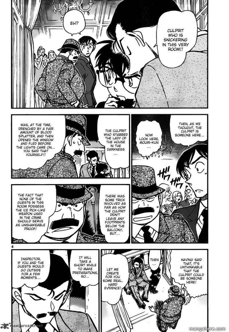 Detective Conan 764 Page 4