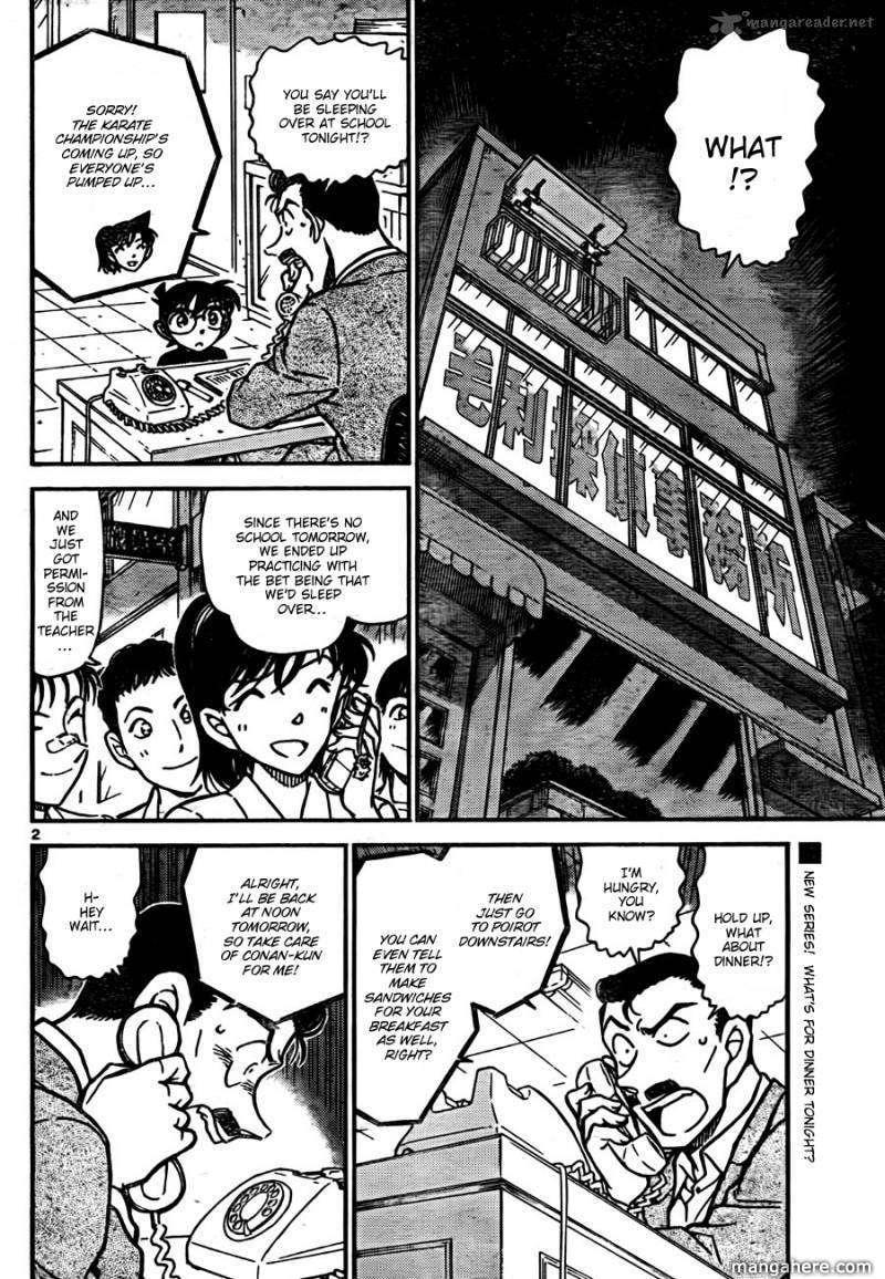 Detective Conan 765 Page 2