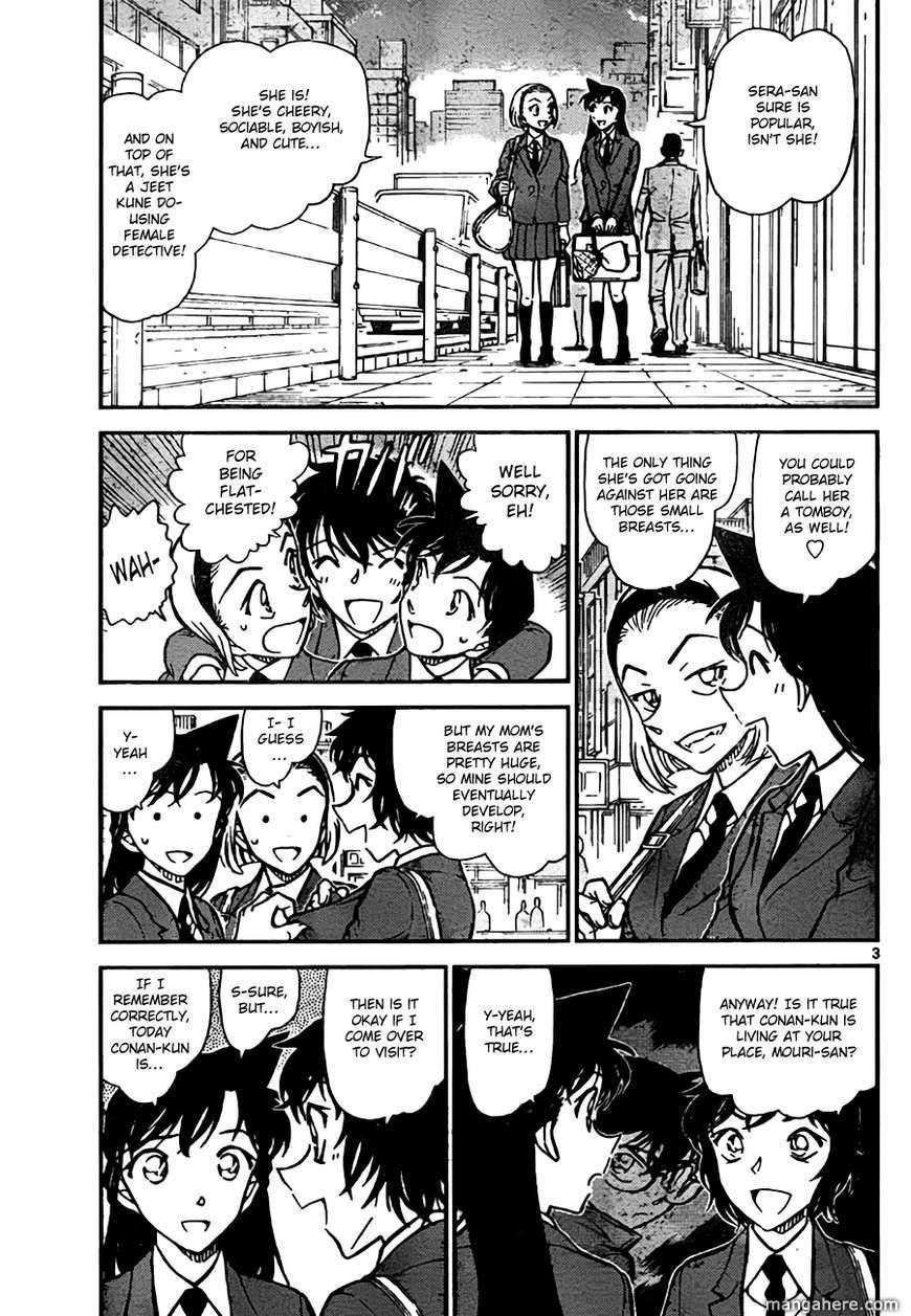 Detective Conan 771 Page 3