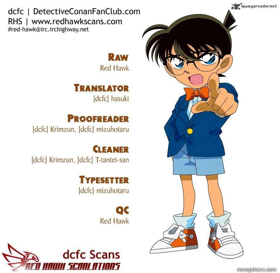 Detective Conan 782 Page 1