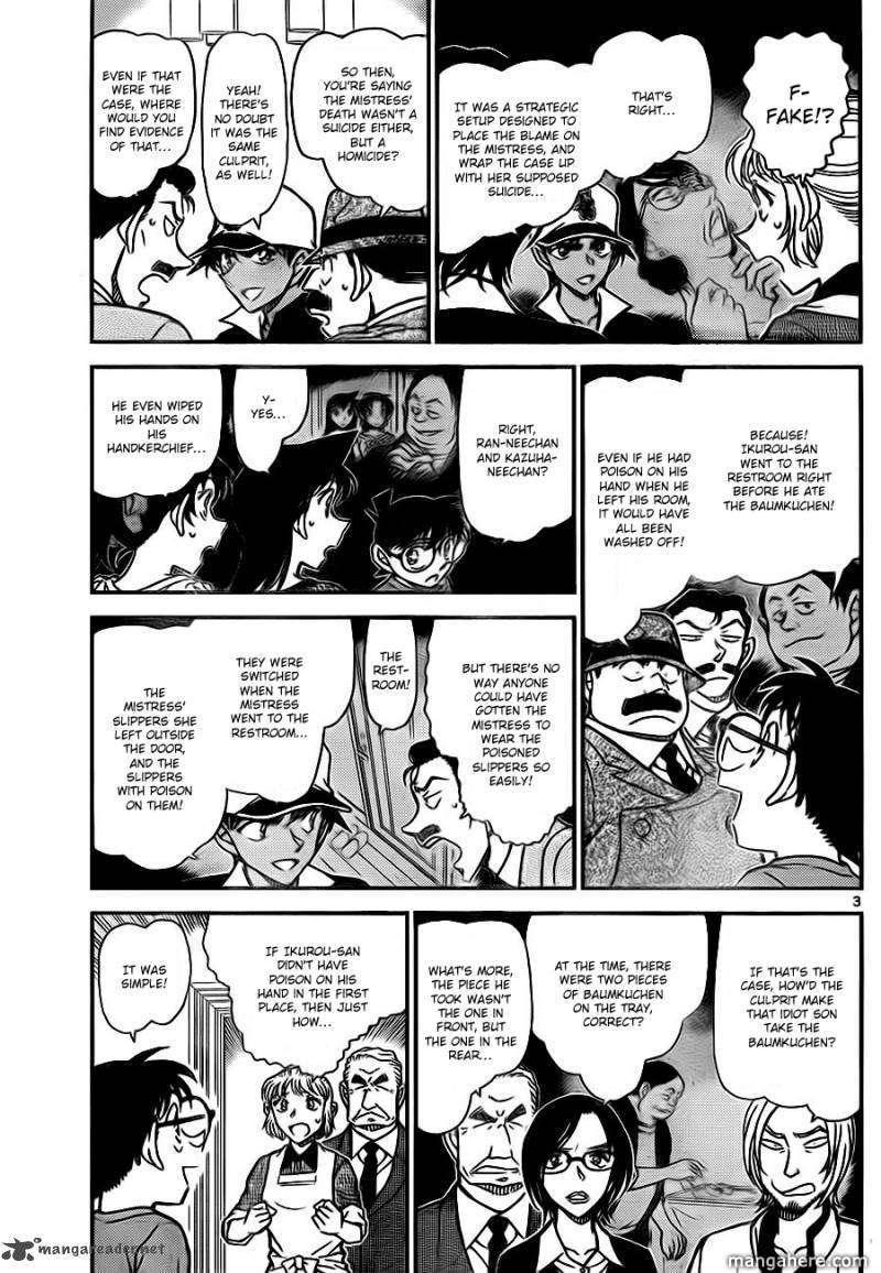 Detective Conan 786 Page 3