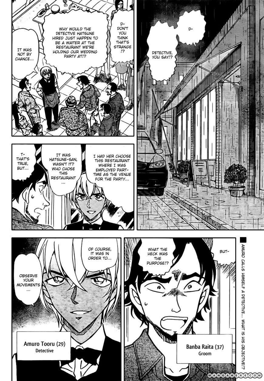 Detective Conan 794 Page 2