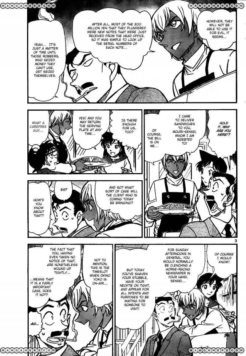 Detective Conan 796 Page 3
