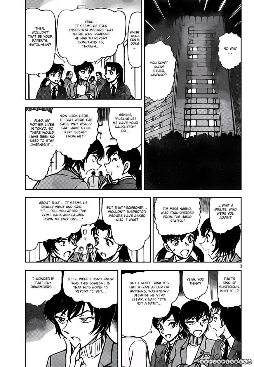 Detective Conan 804 Page 3