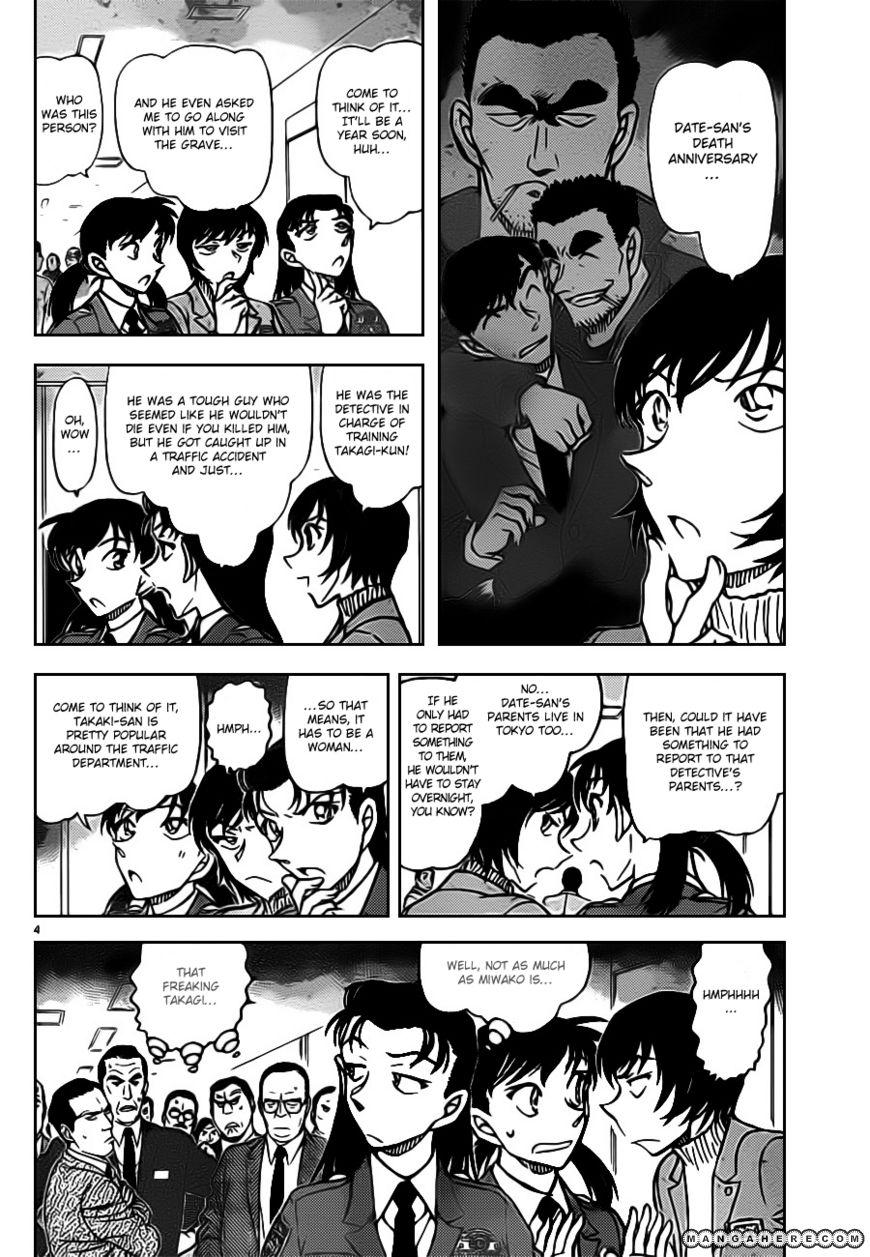 Detective Conan 804 Page 4