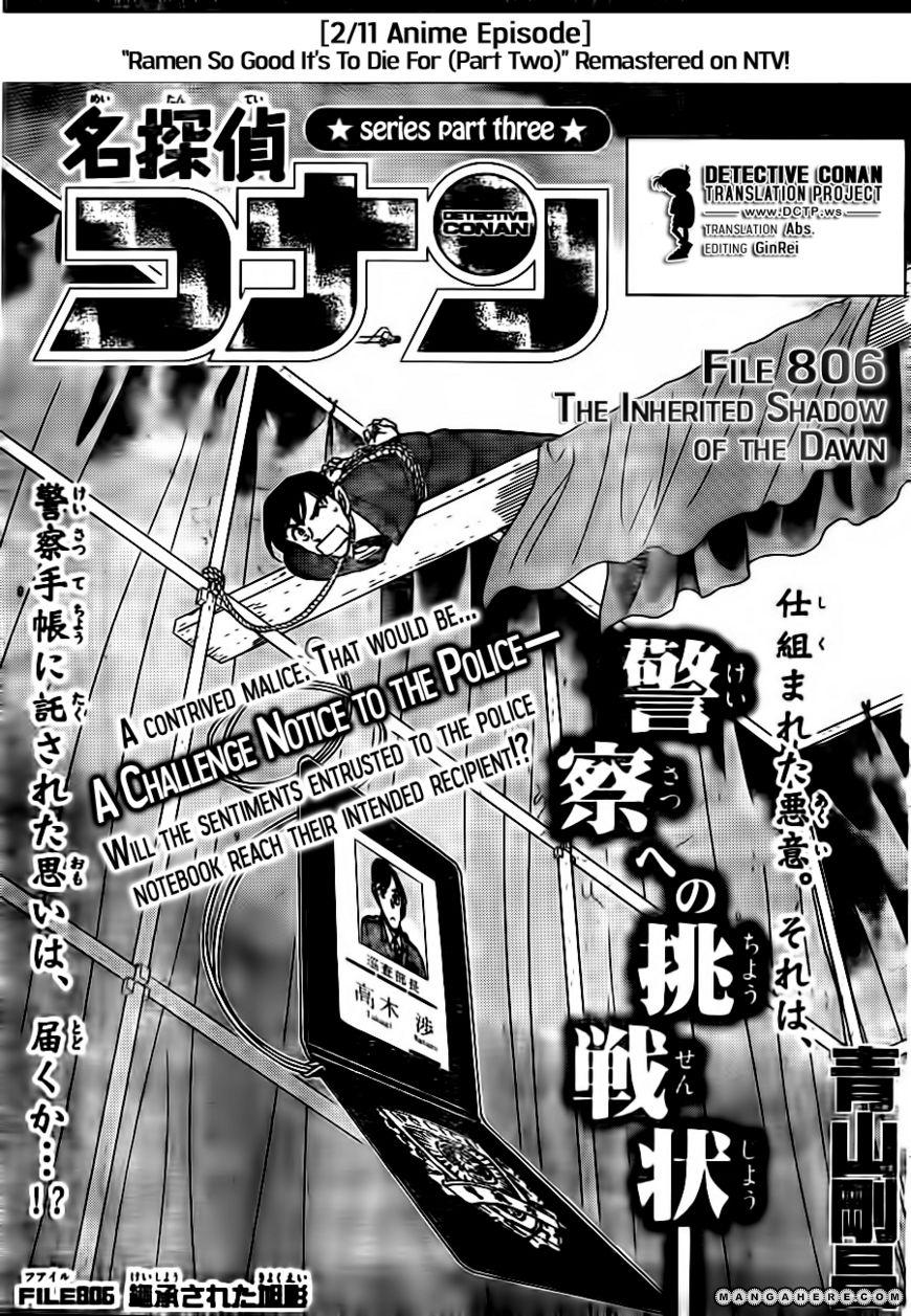 Detective Conan 806 Page 1