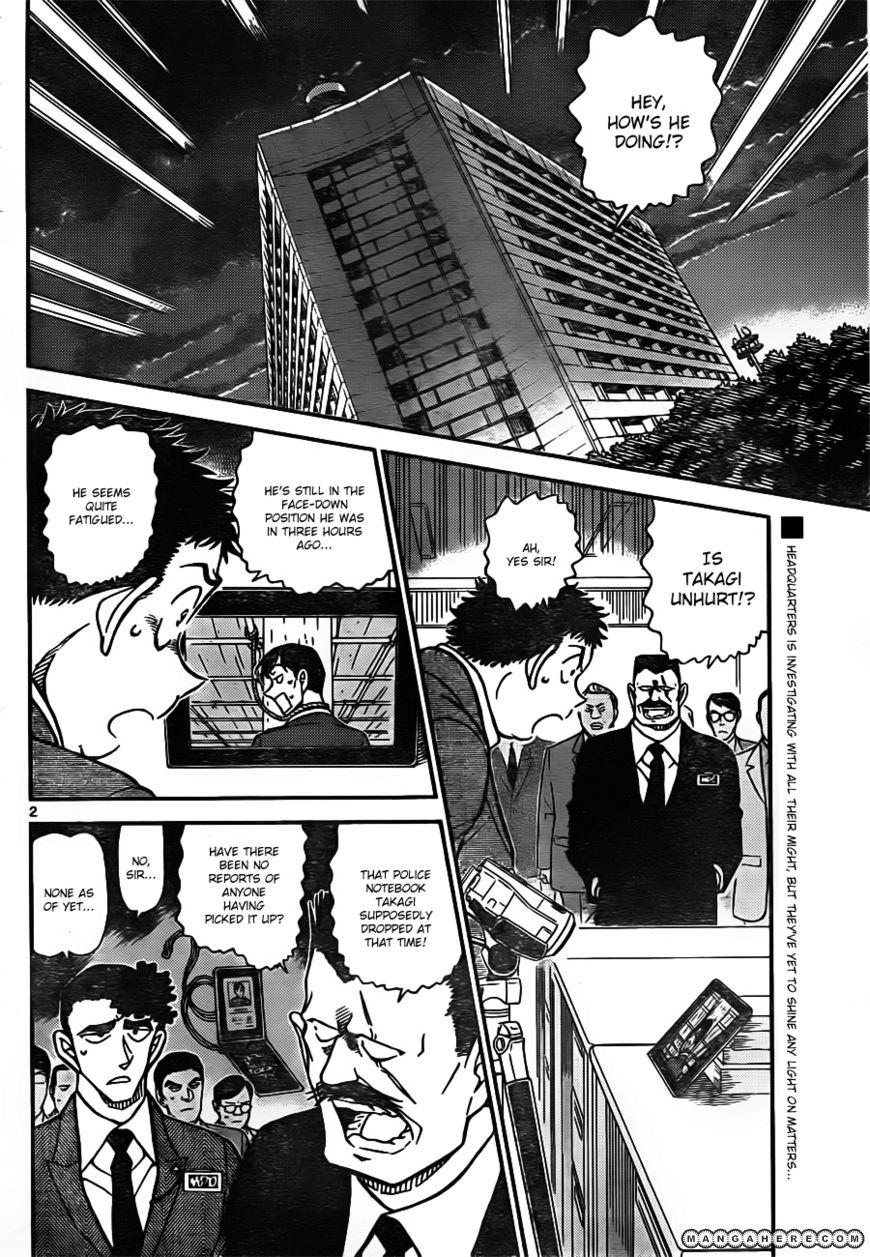Detective Conan 806 Page 2