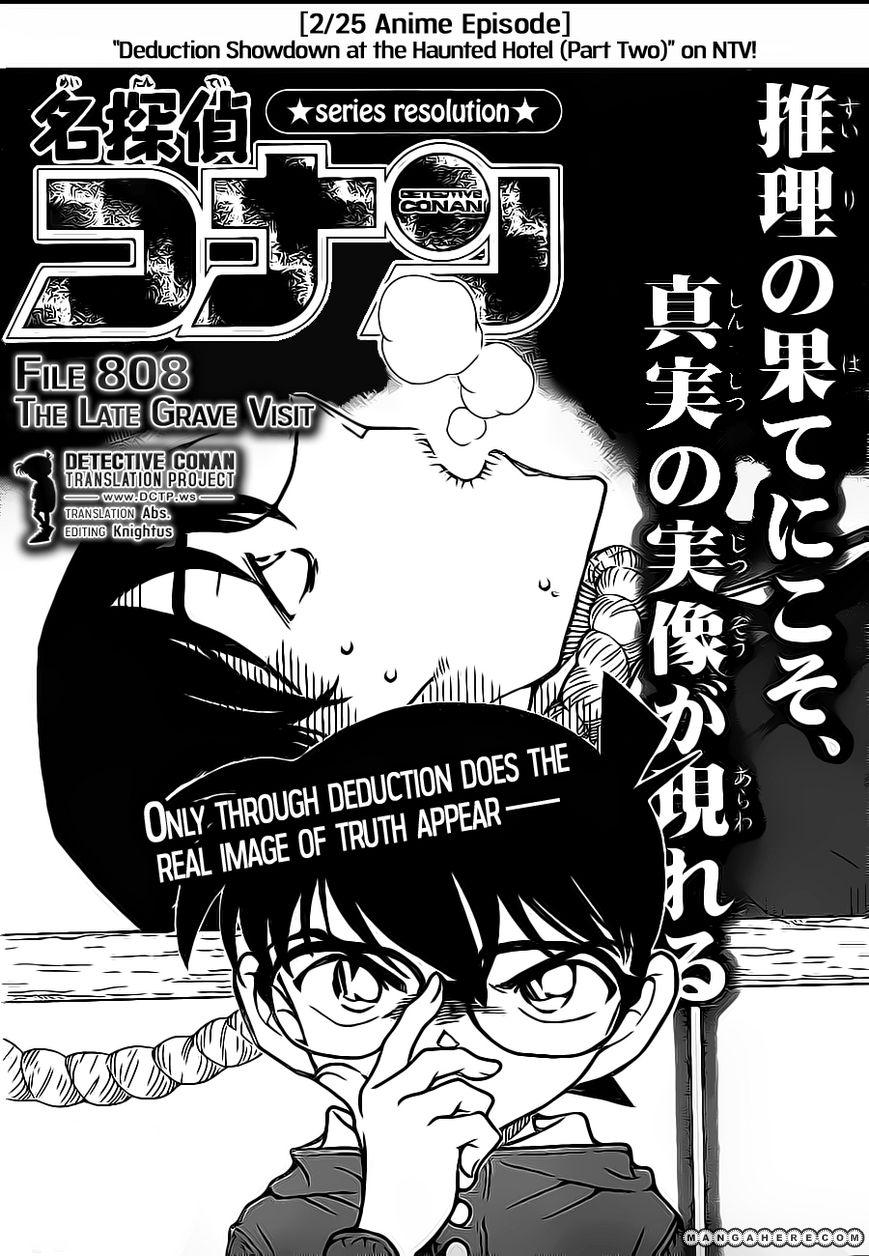 Detective Conan 808 Page 1