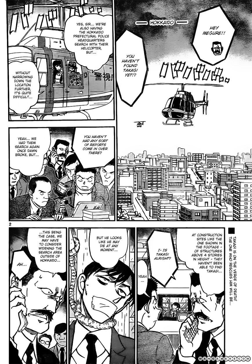 Detective Conan 808 Page 2