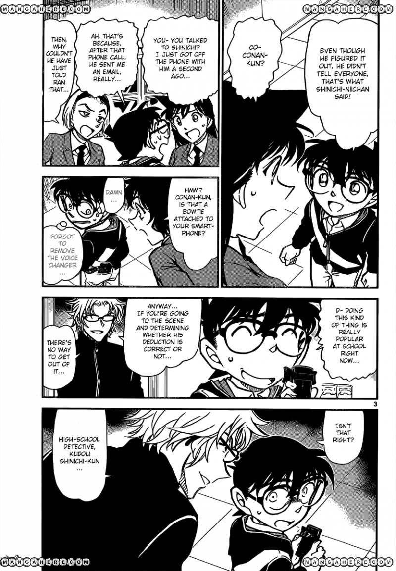 Detective Conan 814 Page 2