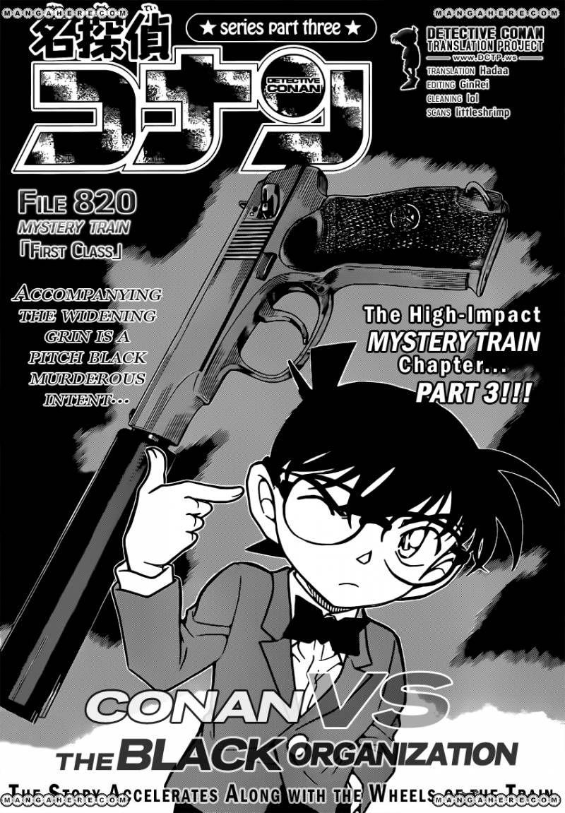 Detective Conan 820 Page 1