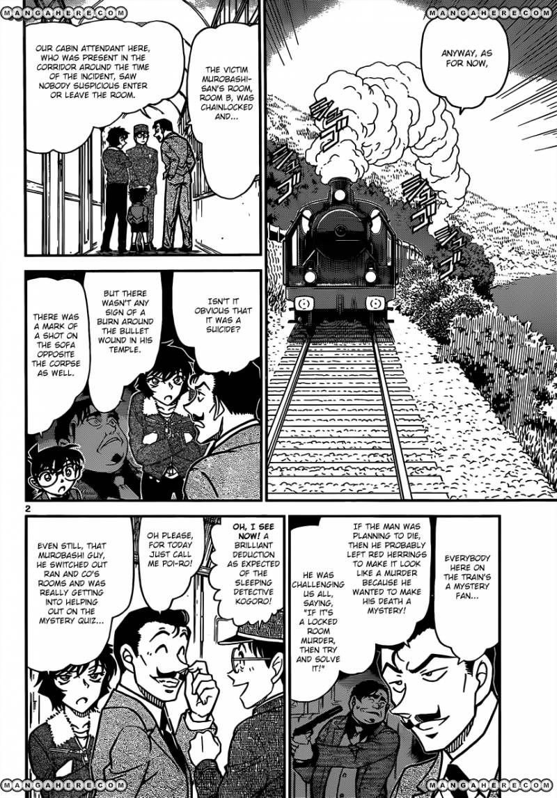 Detective Conan 821 Page 2