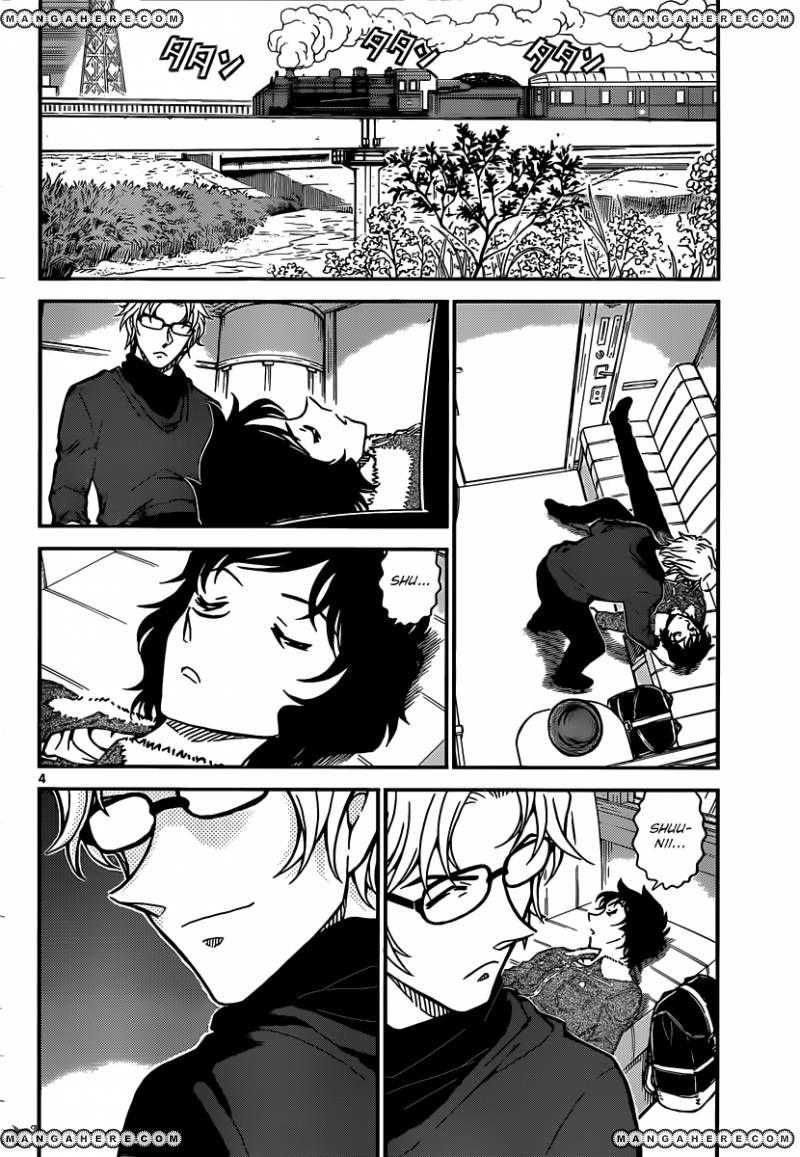 Detective Conan 823 Page 3