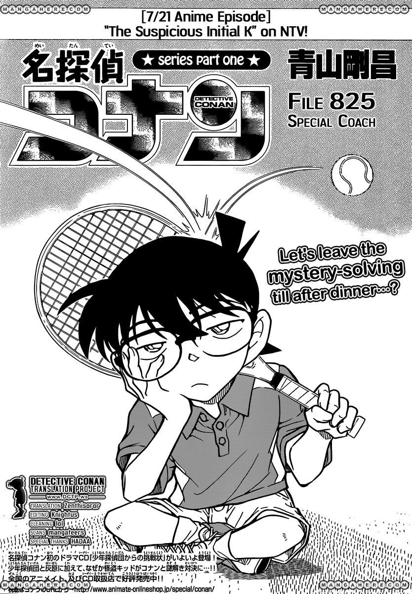 Detective Conan 825 Page 1