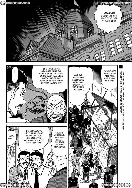 Detective Conan 830 Page 2