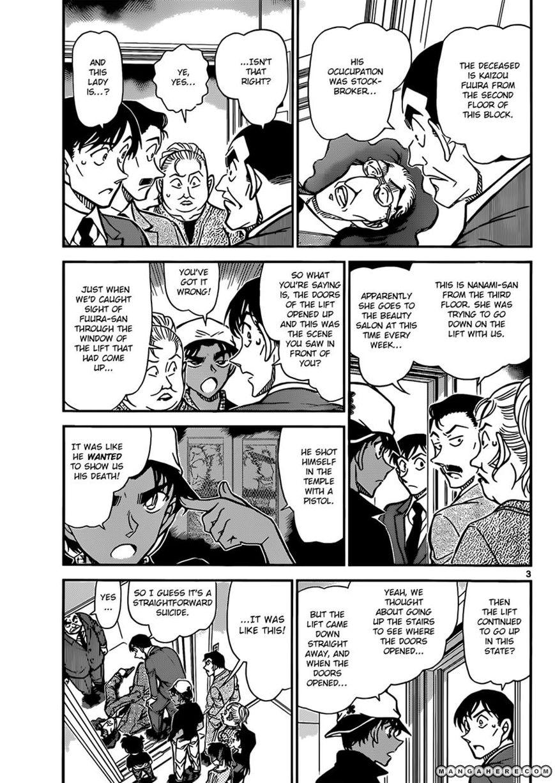 Detective Conan 832 Page 3