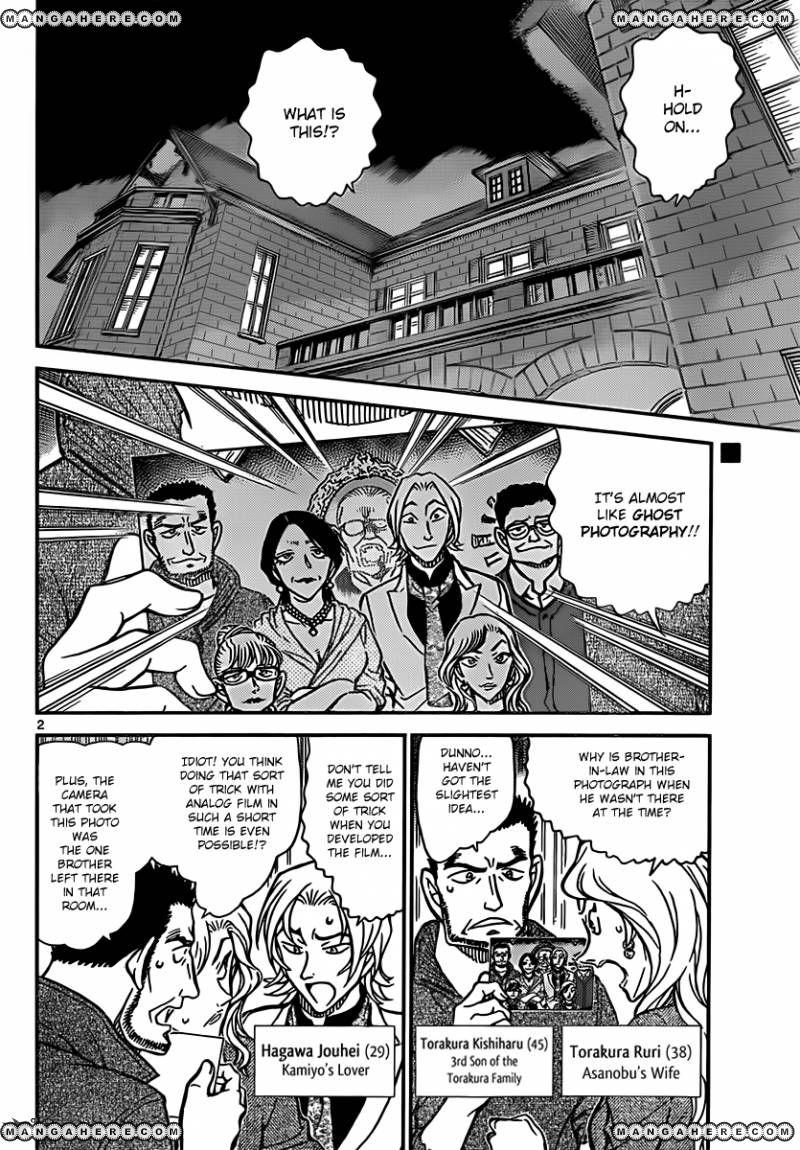 Detective Conan 836 Page 2