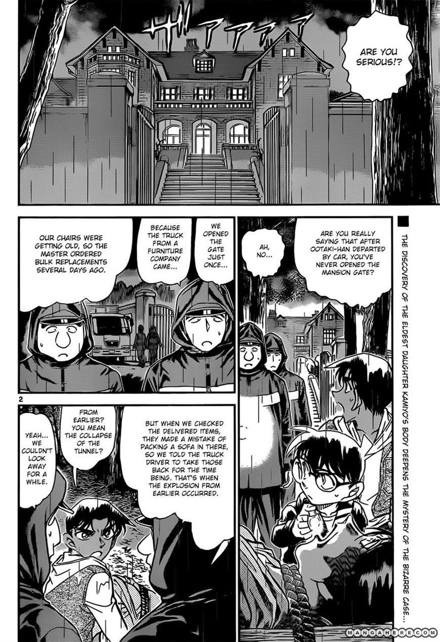 Detective Conan 839 Page 2