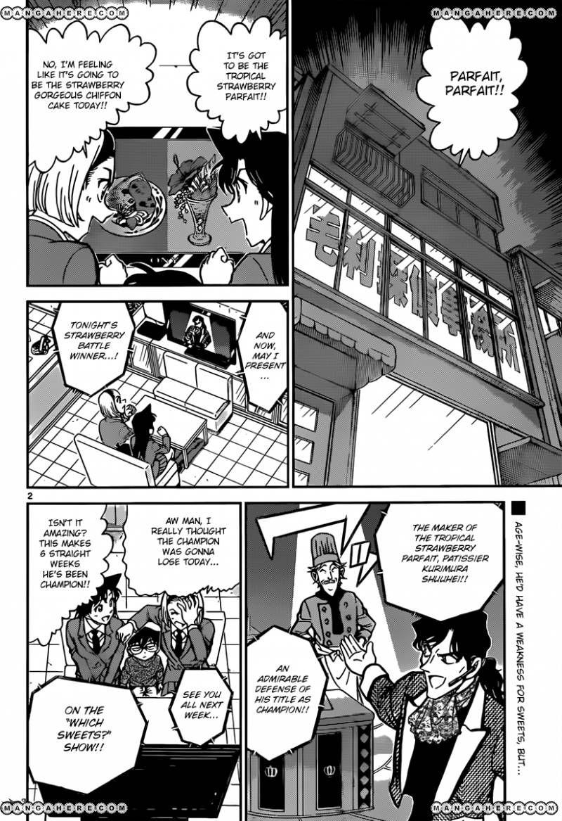 Detective Conan 844 Page 2