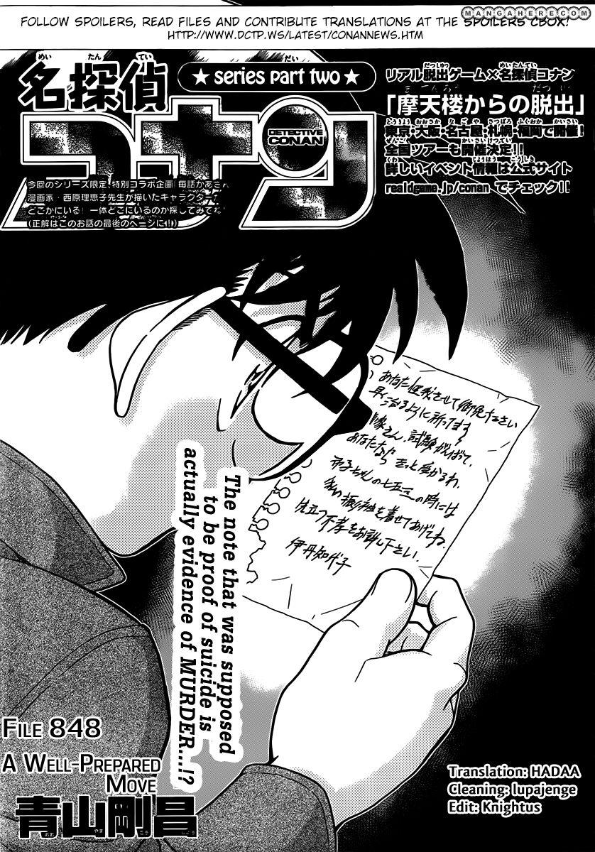 Detective Conan 848 Page 1