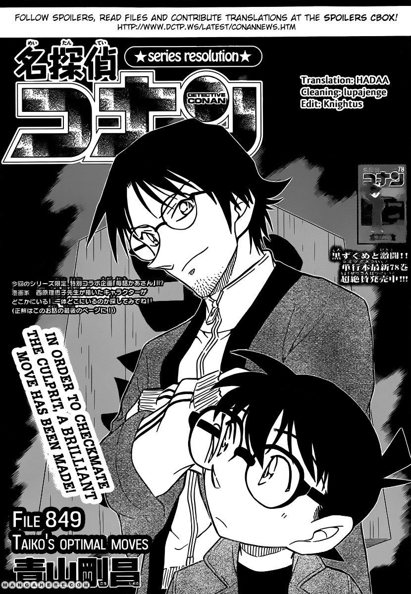 Detective Conan 849 Page 1