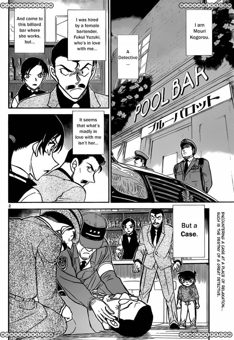 Detective Conan 854 Page 2