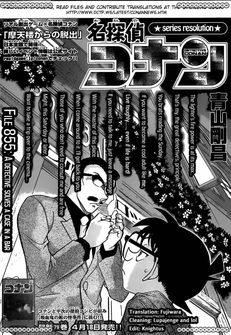 Detective Conan 855 Page 1