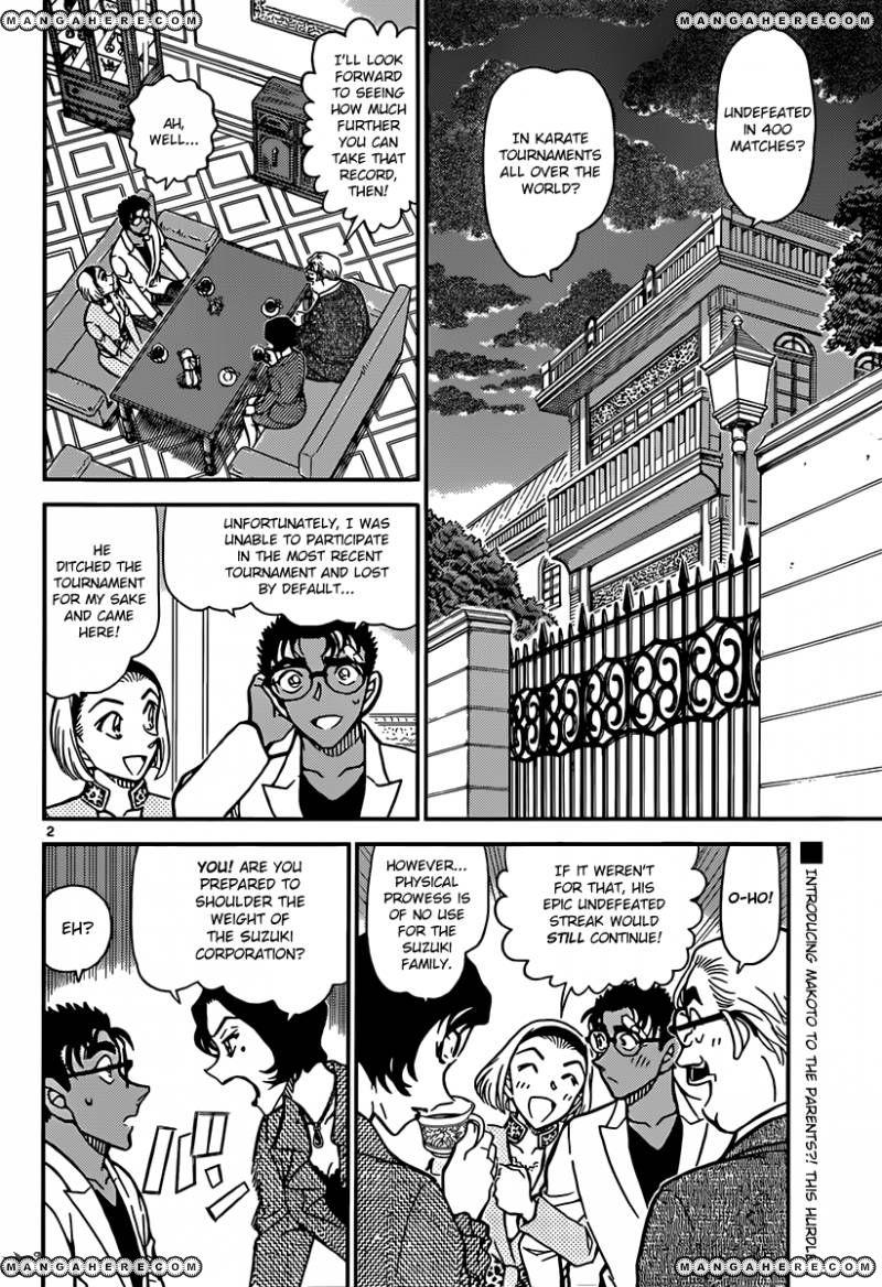 Detective Conan 862 Page 2