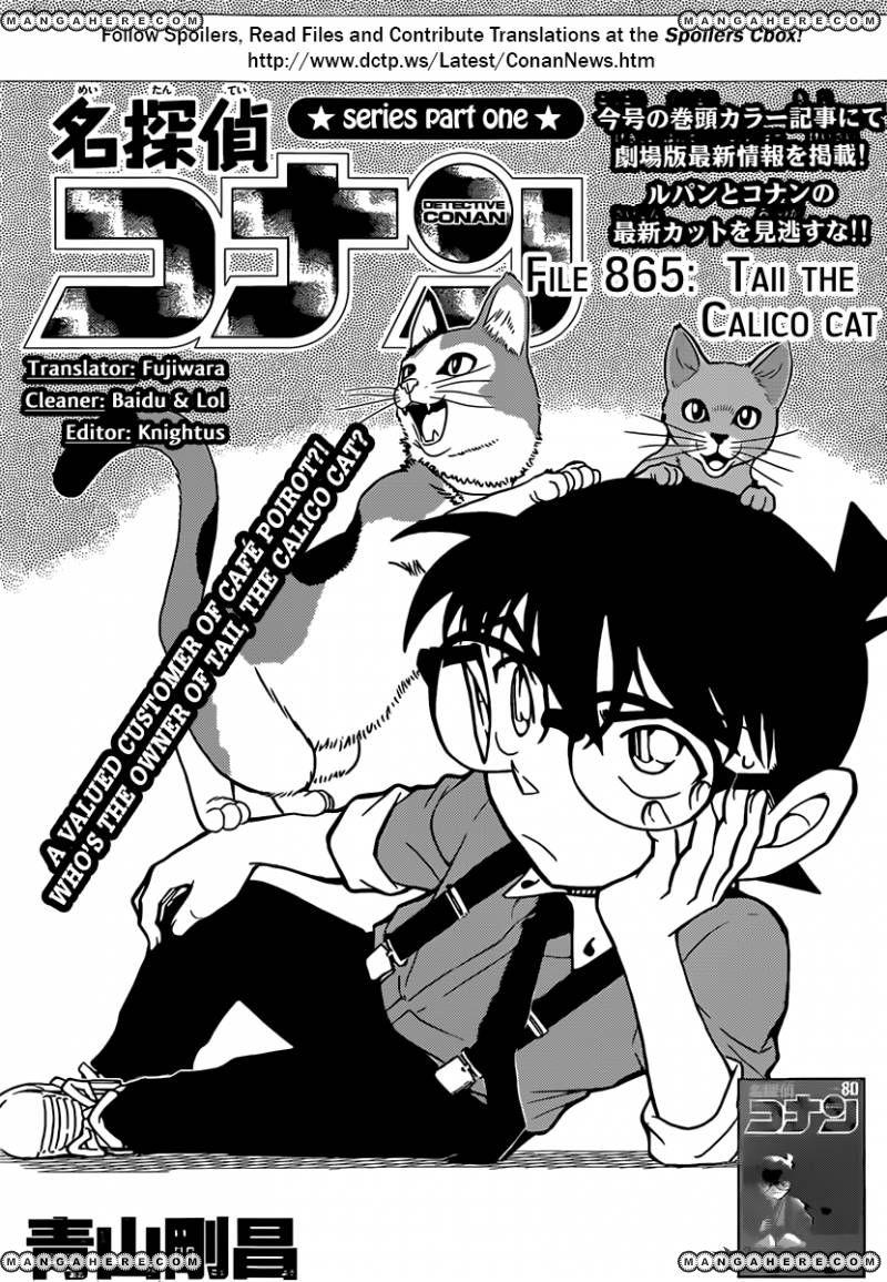 Detective Conan 865 Page 1
