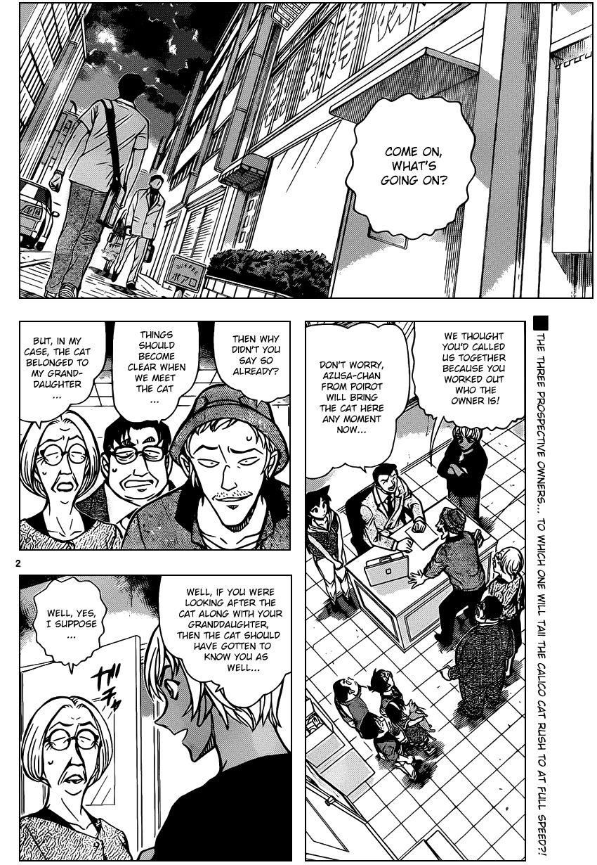 Detective Conan 866 Page 2