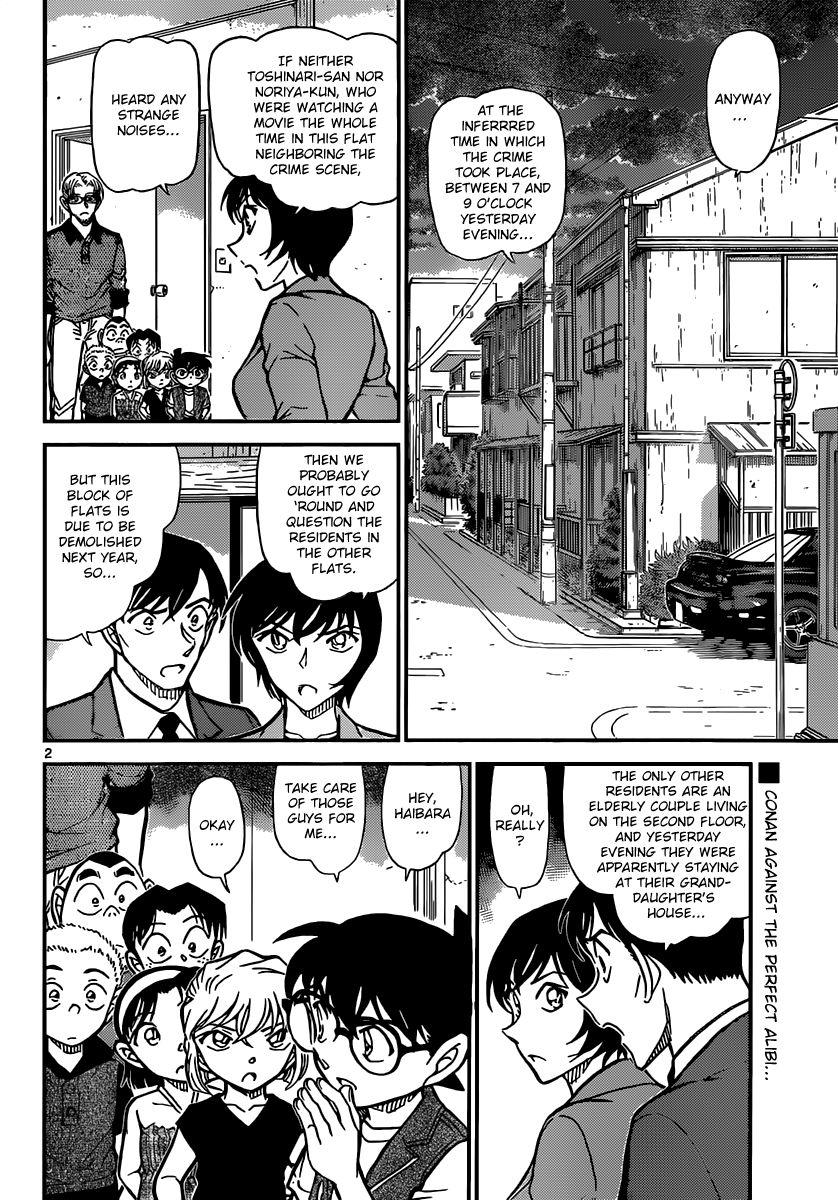 Detective Conan 871 Page 2