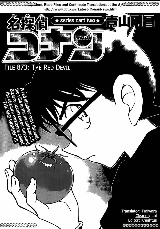 Detective Conan 873 Page 2