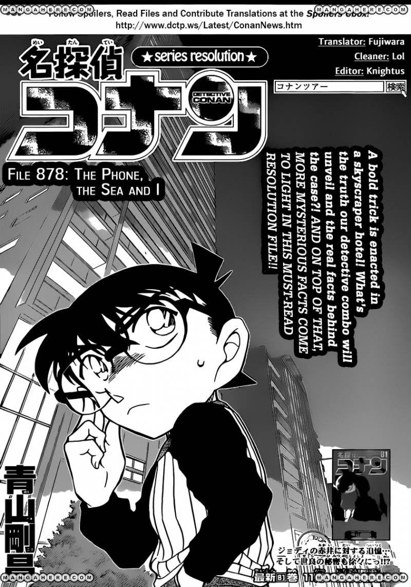 Detective Conan 878 Page 1