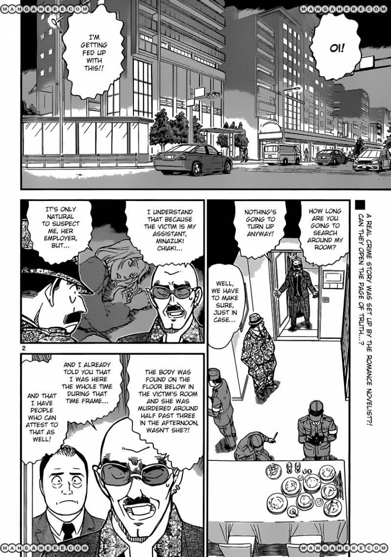 Detective Conan 878 Page 2